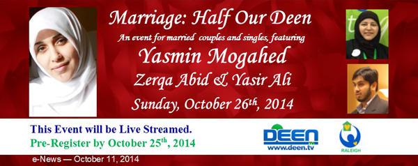Marriage: Half Our Deen